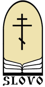 slovo-logotip