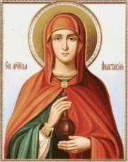Преп. Анастасия Римлянныня